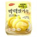 박력 쌀가루 1kg (햇쌀마루)